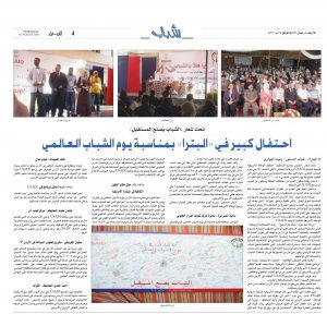 Newspaper Discover the magic of Jordan 2 page 0001