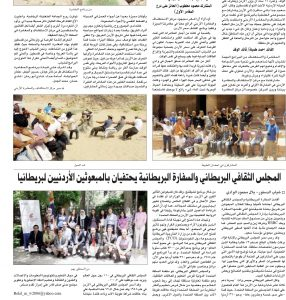 Newspaper Discover the magic of Jordan page 0002