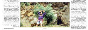 Newspaper Ranger Cambridge school Wadi RAJEB adventure page 0002