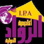 i.p.a اكاديمية الرواد الدولية