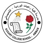 rosary college school amman